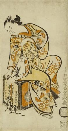 A Courtesan Seated On a Dry-Goods Box Playing With a Kitten (JPEG)